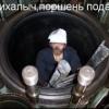 Альбом спичечных этикеток СССР - последнее сообщение от canter94