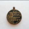 150 Монет Фанагории Пантико... - последнее сообщение от Zip20