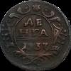 Куплю монеты (медь 1895-1916) - последнее сообщение от Anjy74