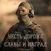 Абхазия 2016 - последнее сообщение от Руст