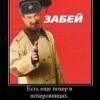 3 рубля 1987г. 70 лет революции - последнее сообщение от пирог