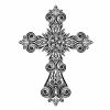 крестик нательный - последнее сообщение от MDH